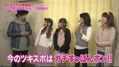 #41 ガチスポ/水戸黄門III/GANTZ/ヤマト-only one-/動画