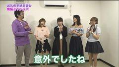 #49 ガチスポ/真・花の慶次/北斗7/不二子におまかせ178ver./動画