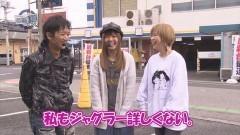 #101 RSGre/哲也3/必殺仕事人V/北斗無双/フルスロットル /動画