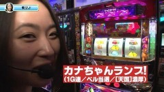 #6 ごちスロ様/沖ドキ!/凱旋/天龍∞/ハーデス/星矢 海皇/動画