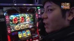 #5 極Zセレクション/ハーデス/動画