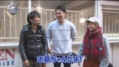 #118 RSGre/うしおととら3200ver/シンフォギア /動画