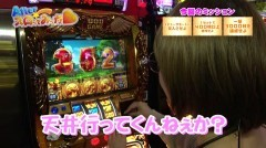 #37 極Zセレクション/ミリオンゴッド-神々の凱旋-/動画