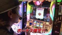 #880 射駒タケシの攻略スロットVII/SLOT魔法少女まどか☆マギカ2/動画