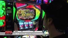 #893 射駒タケシの攻略スロットVII/パチスロTIGER&BUNNY/動画