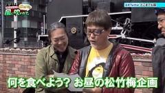 #15 どこまでも風/エヴァ シト、新生/凱旋/スーパーリノMAX/動画