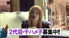 #526 サイトセブンカップ/新・必殺仕置人/北斗無双/P笑点/大海BK/動画