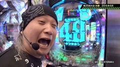 #531 サイトセブンカップ/CRびっくりぱちんこ戦国無双 MAX/CR北斗 ラオウ/大海2MTE/牙狼金色/動画