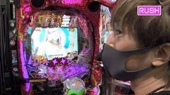 #556 サイトセブンカップ/北斗無双 第3章/P戦国乙女6/動画