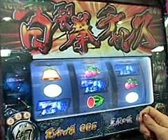 #10水瀬&りっきぃのロックオン埼玉県川越市★後編/動画