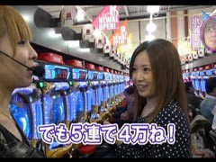 #64水瀬&りっきぃのロックオン兵庫県神戸市/動画