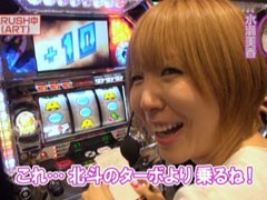 #75水瀬&りっきぃのロックオン福島県会津若松市/動画