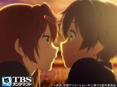 EpisodeIV 痛恨の・・・聖典(マビノギオン)/動画