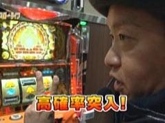 #77 パチスロ〜ライフ大久保★前編/動画