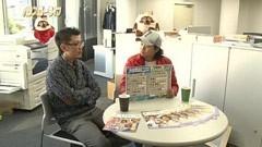 #99 パチスロ〜ライフ中央区★前編/動画