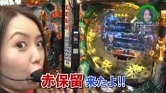 #158 ロックオンwithなるみん/秘宝伝伝説/魔戒ノ花/強敵/ヱヴァ魂/動画