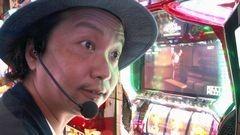 #163 パチスロ〜ライフ・神奈川県川崎市★前編/動画