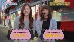#14 きゃとふぁ/攻殻機動隊2/ガールズ&パンツァー/動画