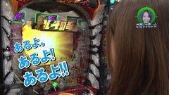 #191 ロックオンwithなるみん/押忍!番長3/北斗の拳7 転生/動画