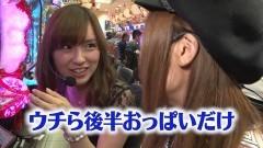 #92 PPSLタッグリーグ/中川翔子/めぞん約束/シンフォギア/北斗無双/動画