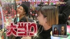 #70 WBC/消されたルパン/不二子 Lupin The End /動画