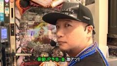 #521 サイトセブンカップ/Pカイジ沼4/北斗無双/P慶次〜蓮/動画