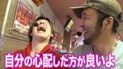 #7 TAI×MAN/パチスロ交響詩篇エウレカセブン2/動画