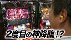 #26 TAI×MAN/アナザーゴッドハーデス-奪われたZEUSver.-/動画