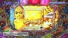 #44 パチテレ情報+HY/CR緋弾のアリアAA/Pスーパー海物語IN沖縄2/動画