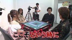 沖と魚拓の麻雀ロワイヤル RETURNS 第84話/動画