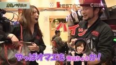#89 スロじぇくとC/HOTD/化物語/星矢海皇SP/凱旋/動画