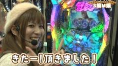 #5 PPSLタッグリーグ/パチスロ輪廻のラグランジェ/北斗の拳5 百裂/動画