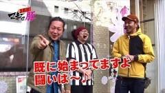 #23 マネ豚3/番長3/ハーデス/沖ドキ!/動画