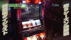 #607 S-1GRAND PRIX 「33th Season」/決勝戦を再編集でお届けPart2/動画