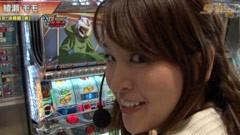 #290 S-1GRAND PRIX 「19th Season」決勝戦表前半/動画