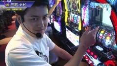 #463 S-1GRAND PRIX 「Champion Ship」決勝戦[裏]後半/動画