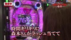 #82 PPSLタッグリーグ/ちゃま喝/まどマギ2/タイガー3/クラセレ/動画