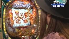 #107 PPSLタッグリーグ/シンフォギア/大海BL/北斗無双/動画