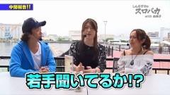 #16 スロバカ/サラ番/秘宝伝〜太陽を求める者達〜/動画