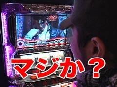 #7 あらシン押忍!番長2、鉄拳2nd/動画