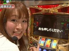 #186 S-1GRAND PRIX「12th Season」準決勝Aブロック後半/動画