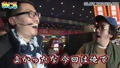 #18 おじ5/アナゴ/吉宗/まどマギ/マイジャグラーII/動画
