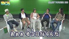 #29 おじ5/エンディングトーク/動画