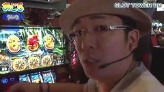 #39 おじ5/アナゴ/押忍!サラリーマン番長/マイジャグラーII/動画