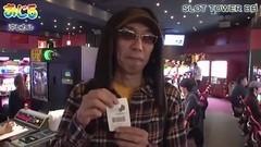#46 おじ5/スーパービンゴネオ/ドリームジャンボ/サラ番/動画