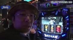 #48 おじ5/スロ バットマン/アナゴ/スロ 大海物語/ハピジャグVII/動画
