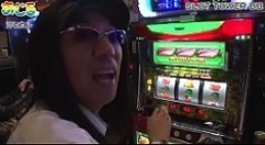 #50 おじ5/B-MAX/鉄拳3rd/スロ カウボーイビバップ/動画