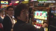 #64 おじ5/凱旋/ハーデス/サラ番/動画