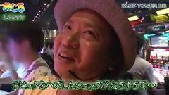 #83 おじ5/ハーデス/ハピジャグVII/秘宝伝 太陽/えん魔くん /動画