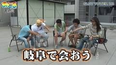 #89 おじ5/エンディング/動画
